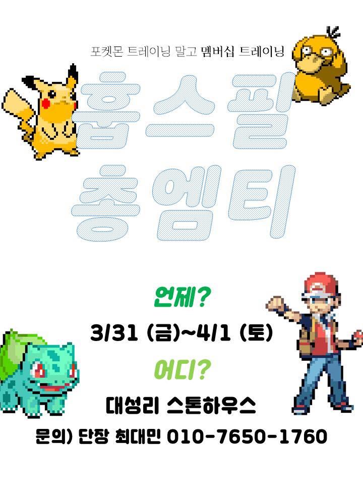 연주회 결산안 추이001.jpg