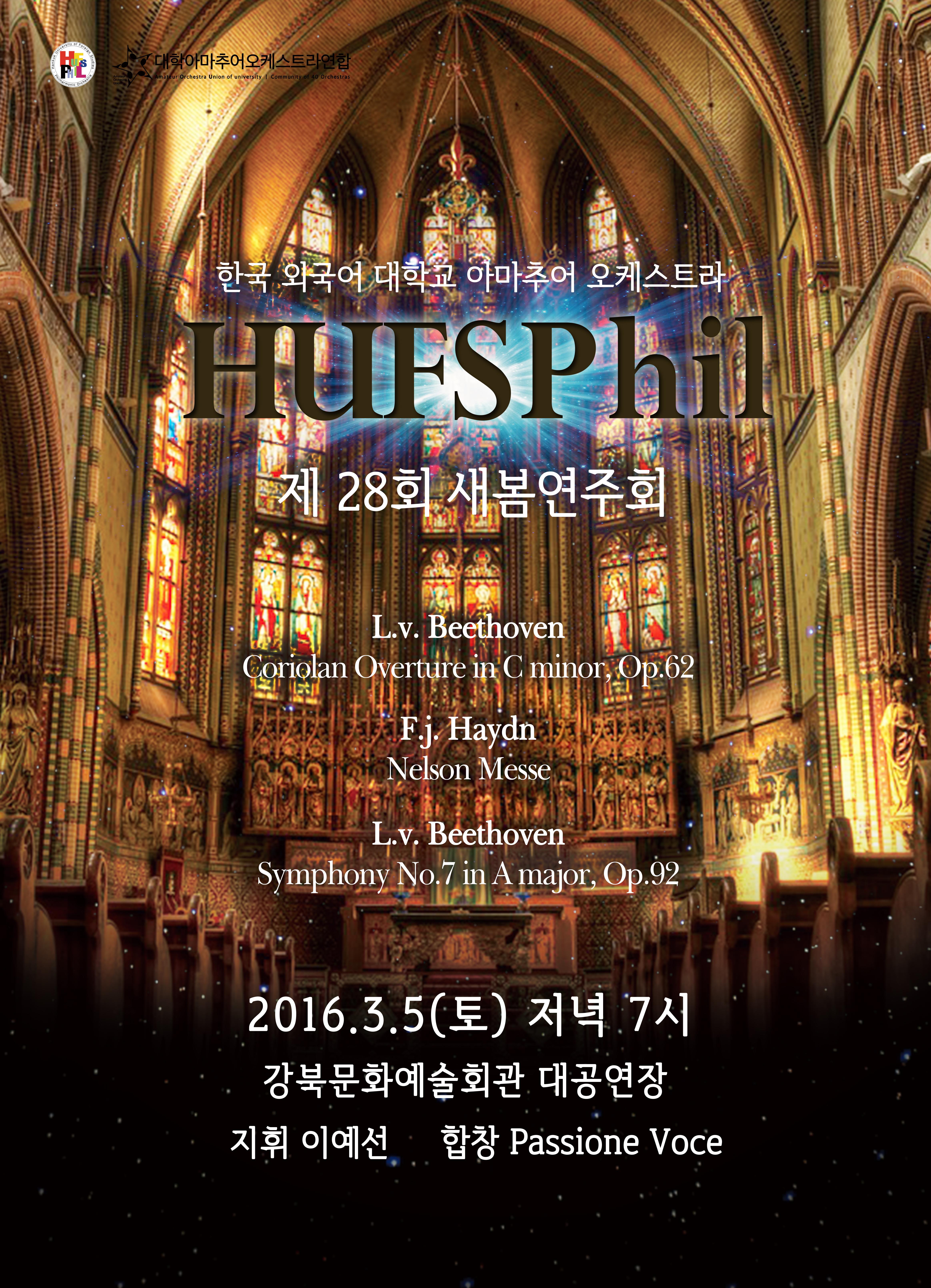 2016 새봄 포스터 수정.jpg
